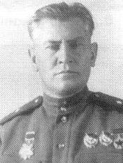 Козлов Пётр Михайлович (12.07.1893 – 17.04.1944)