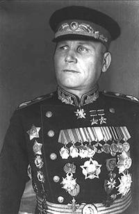 Конев Иван Степанович (28.12.1897—21.05.1973)