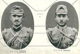 Тошиаки Муаки и Цуёси Нода, устроившее кровавое «соревнование».