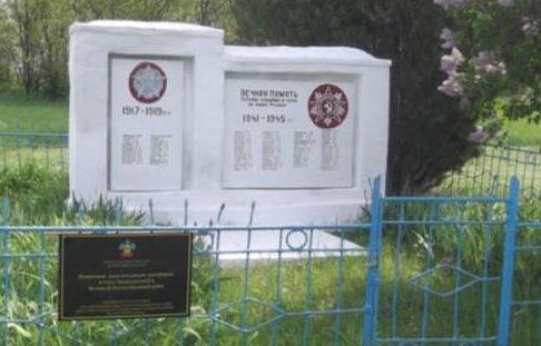 х. Хлебодаровский Лабинского р-на. Памятник землякам по улице 40 лет Победы.