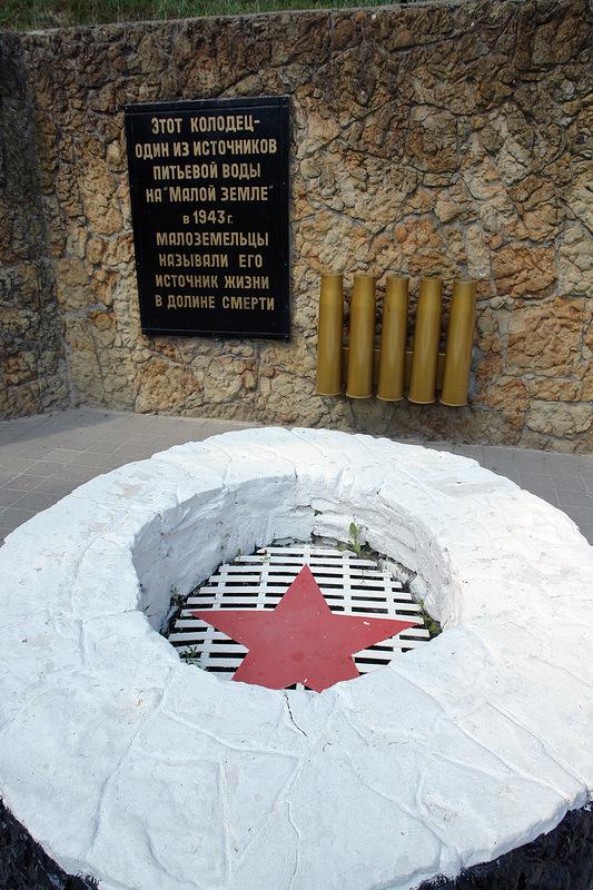 Памятник «Колодец жизни».