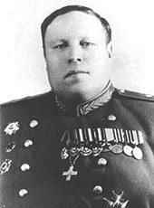Голубев Константин Дмитриевич (27.03.1896 – 09.06.1956)
