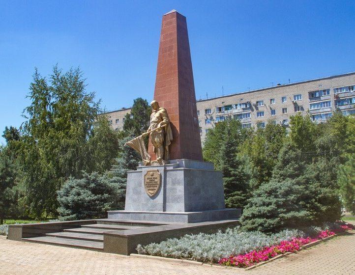 г. Краснодар. Обелиск воинам-освободителям, установленный по улице Аэродромной в 1985 году.