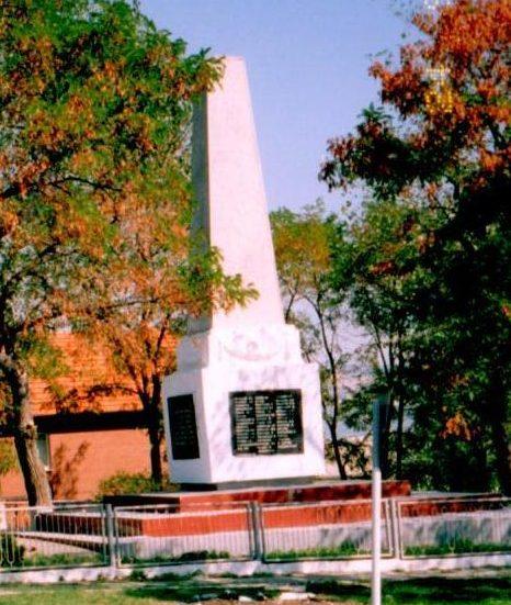 с. Мысхако, Новороссийск. Обелиск у Мысхакского шоссе, установлен на братской могиле советских воинов.