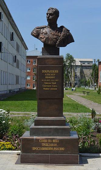 г. Краснодар. Бюст А. И. Покрышкину установленный в 2013 году по улице Дзержинского 135/1 у здания КВВАУЛ.