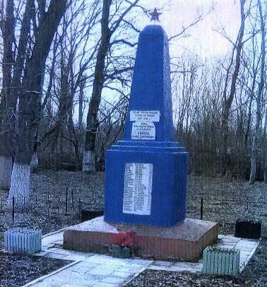 х. Стефановский Северского р-на. Памятник, установленный на братской могиле, в которой похоронено 12 советских воинов.