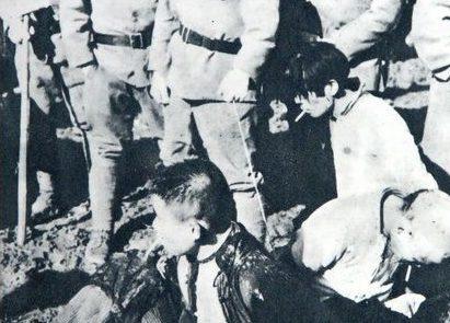 Последняя сигарета перед казнью китайцев. Декабрь 1937 г.