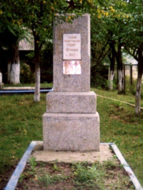 с.Тхамаха Северского р-на. Братская могила, в которой похоронено 7 советских воинов.
