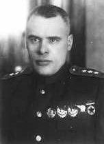 Кузнецов Фёдор Исидорович (17.09.1898 - 22.03.1961)
