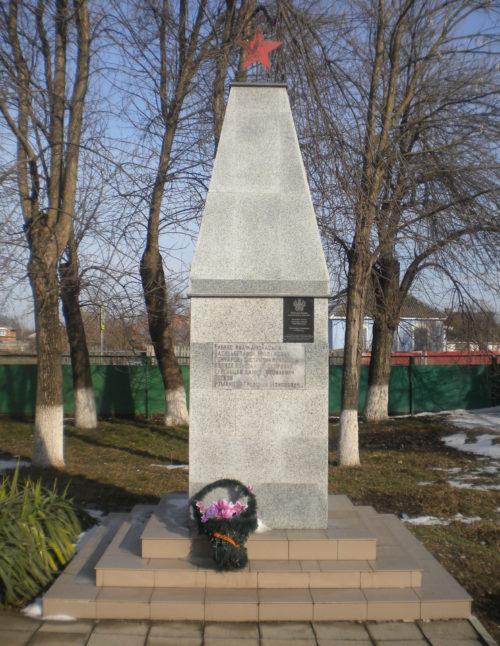 с. Новоалексеевское Белореченского р-на. Памятник по улице Красной 21, установленный на братской могиле советских воинов.