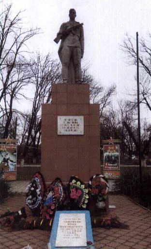 п. Черноморский Северского р-на. Памятник по улице Советской, установленный на братской могиле советских воинов.