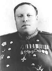 Генерал-лейтенант Голубев К.Д. 1949 г.