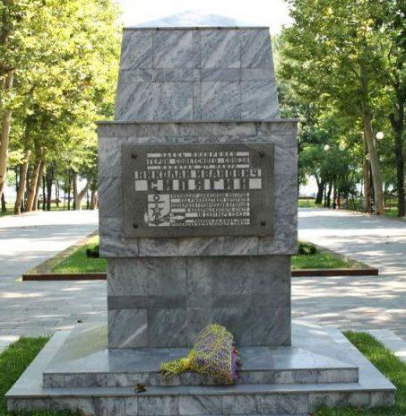 Памятник Герою Советского Союза Сипягину Н.И.