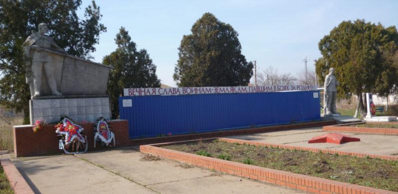 с. Гришковское Калининского р-на. Мемориал по улице Советской 62з, установленный на братской могиле советских воинов.