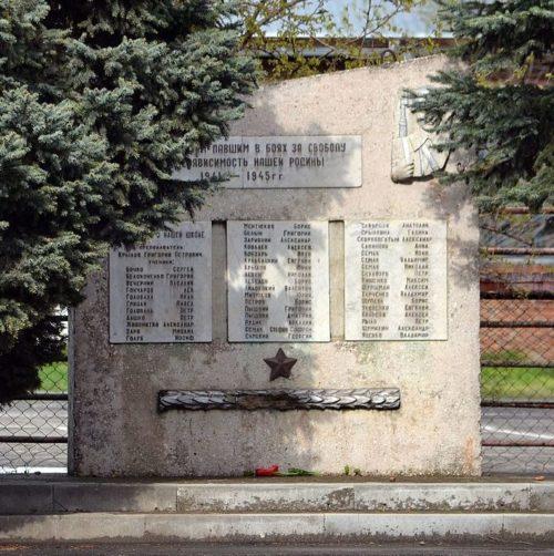 г. Краснодар. Памятная стела у СОШ №58 в честь воинов-учителей и учащихся, погибших в годы войны.