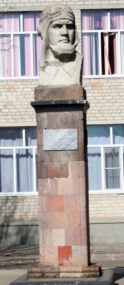 ст-ца. Калининская. Бюст Герою Советского Союза В.И. Фадееву.