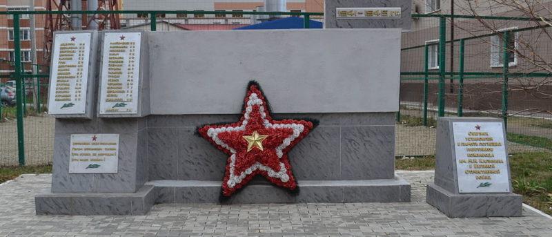 г. Краснодар. Памятник по улице Кожевенной 46/1, установленный в память погибших работников кожзавода.