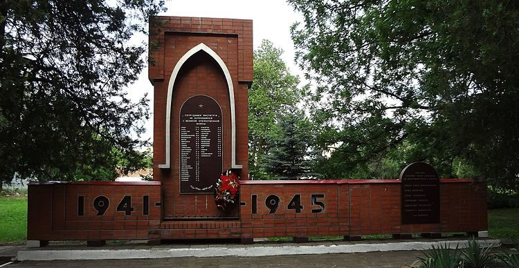 г. Краснодар. Памятник сотрудникам КНИИСХ, не вернувшимся с войны.
