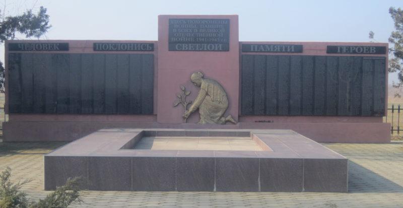 х. Беликов Славянского р-на. Памятник по переулку Гвардейском 14а, установленный на братской могиле, в которой похоронено 1 142 советских воина.