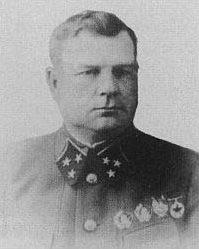 Козлов. 1941 г.