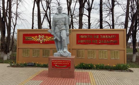 ст-ца. Пшехская Белореченского р-на. Памятник землякам, установленный по улице Школьной.
