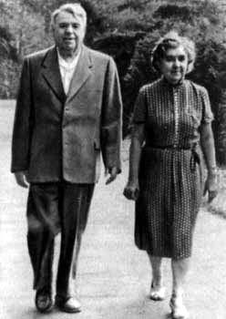 Екатерина Васильевна и Александр Михайлович Василевские. 1973 г.