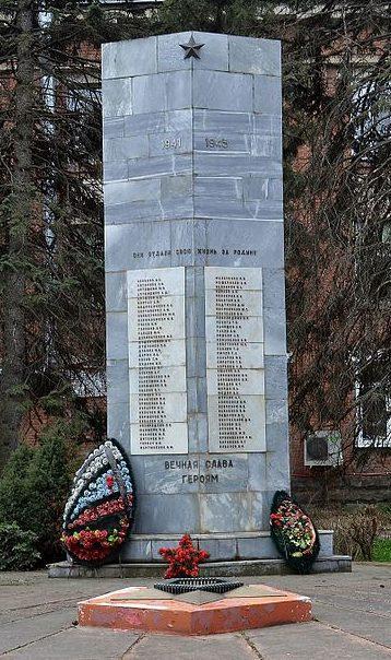 г. Краснодар. Обелиск, установленный в 1975 году в честь воинов-рабочих ЗИП, погибших в годы войны.