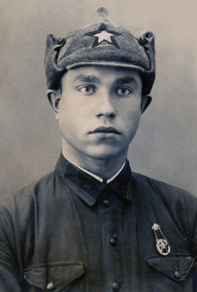 Козлов. 1926 г.