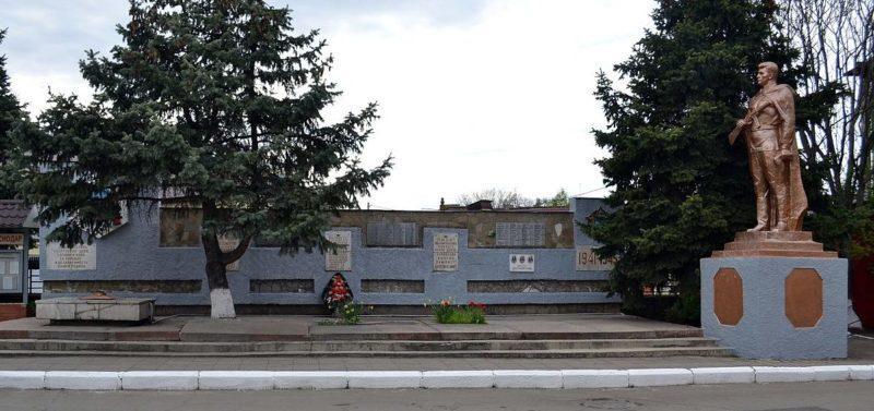 г. Краснодар. Памятник, установленный в 1975 году работникам локомотивного депо, погибшим в годы войны.