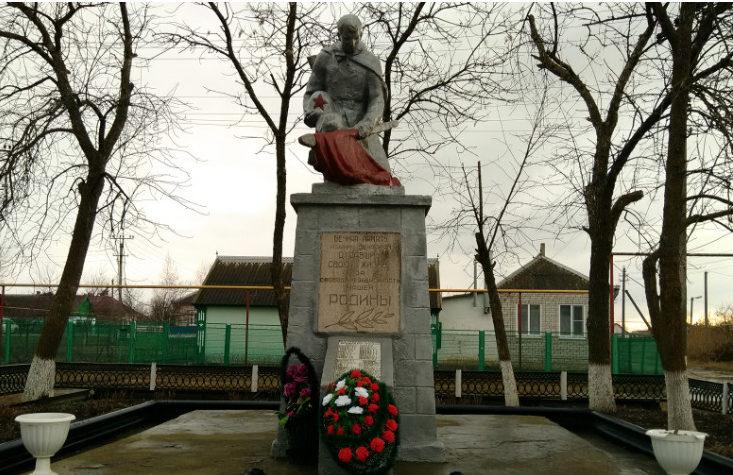 х. Пригибский Калининского р-на. Памятник землякам, установленный по улице Центральной 8.