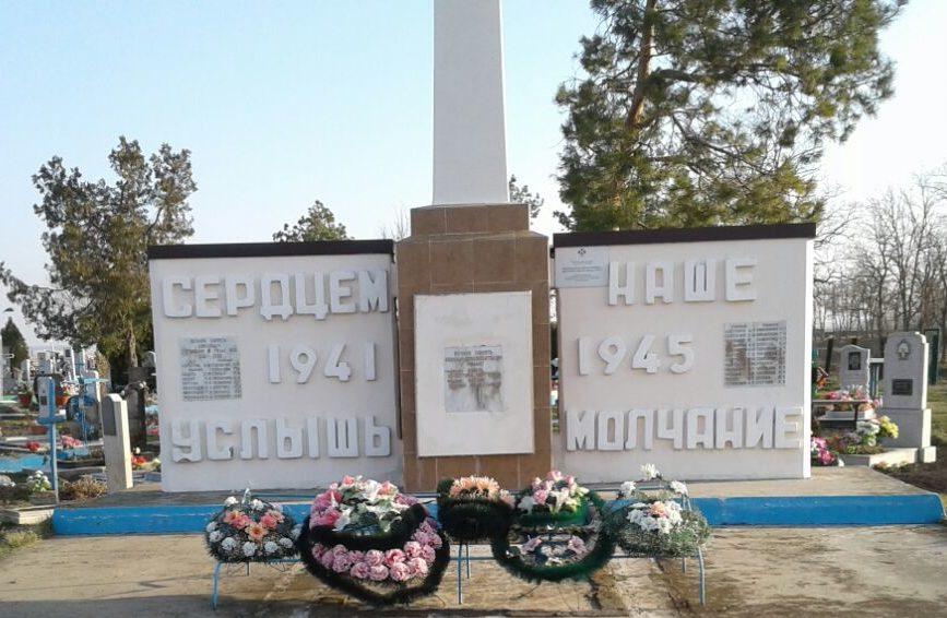 х. Редант Калининского р-на. Памятник по улице Центральной 39а, установленный на братской могиле советских воинов и фронтовой медсестры B.C. Кашук.