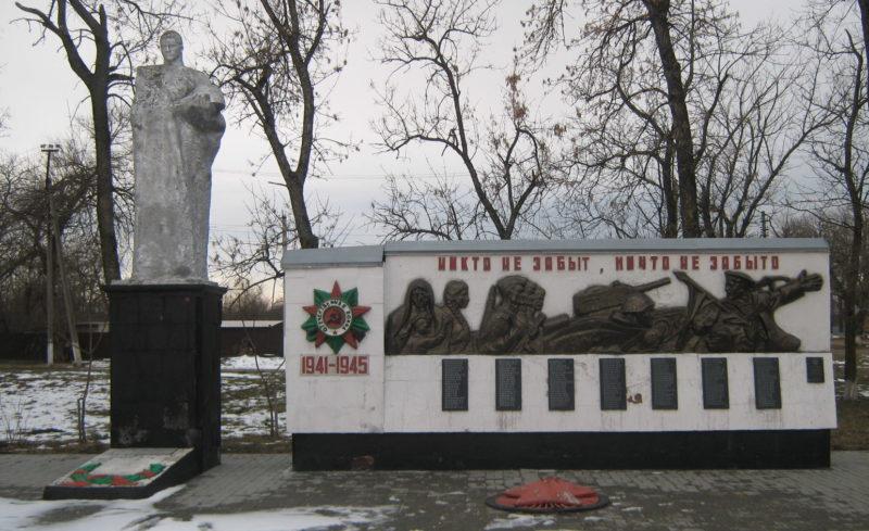 с. Школьное Белореченского р-на. Памятник, на котором увековечено 104 имени погибших земляков.