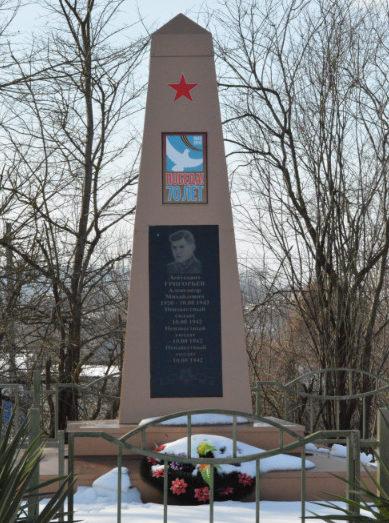 п. Южный Белореченского р-на. Памятник по улице Зеленой 43, установленный на братской могиле, в которой похоронен лейтенант A.M. Григорьев и 3 неизвестных советских воина.