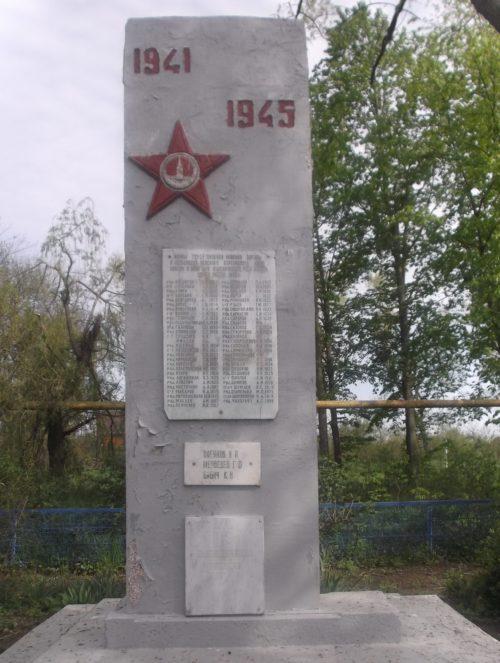 х. Маевский Славянского р-на ул. Памятник по улице Мира 20/1, установленный на братской могиле, в которой похоронено 58 советских воинов, погибших в боях с фашистскими захватчиками.