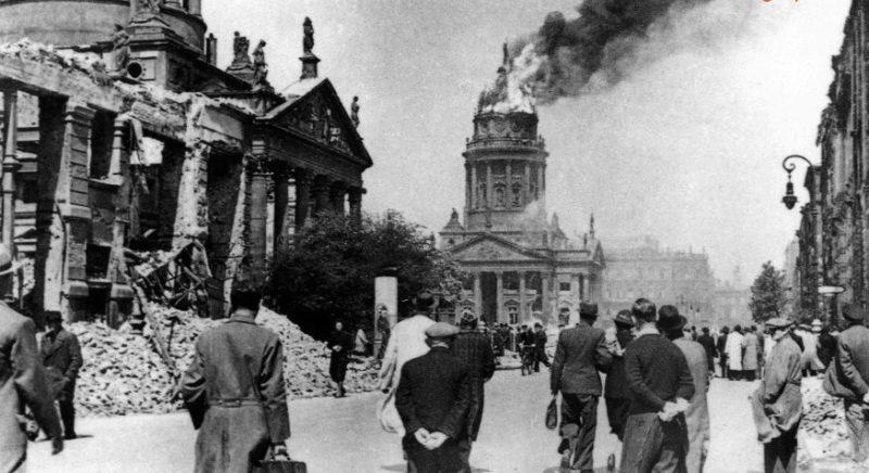 Берлин. 1944 г.