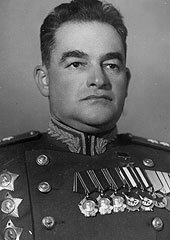 Генерал-полковник Колпакчи. 1946 г.