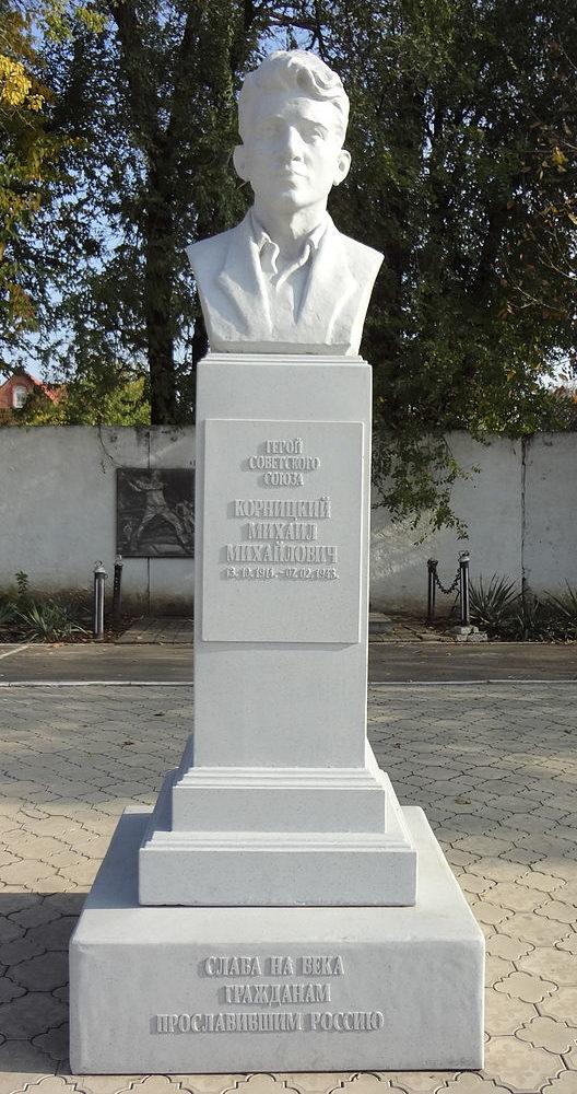 г. Краснодар. Бюст Герою Советского Союза М.М. Корницкому, установленный в 1968 году на территории СОШ № 30.