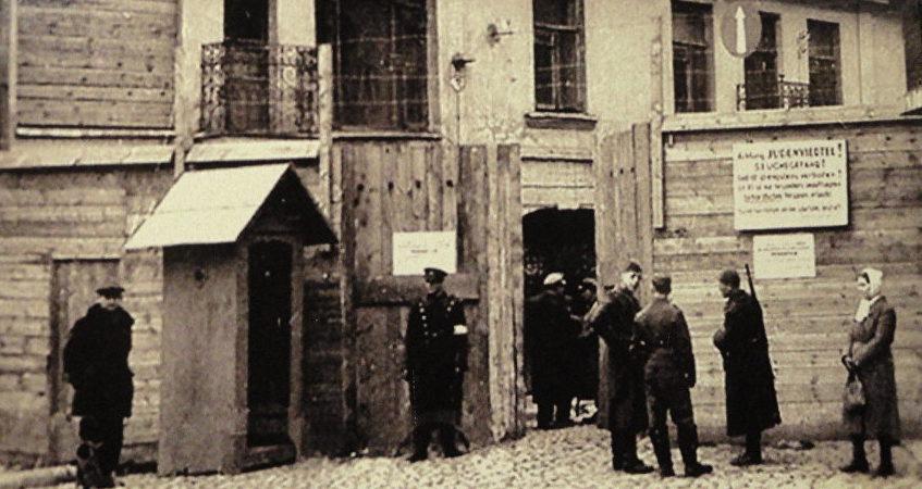 Главный вход в гетто Вильнюса. 1941 г.