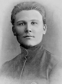 Иван Конев. 1917 г.