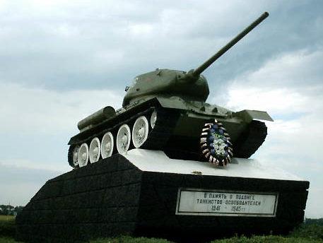 ст-ца. Каневская. Памятник воинам-танкистам.