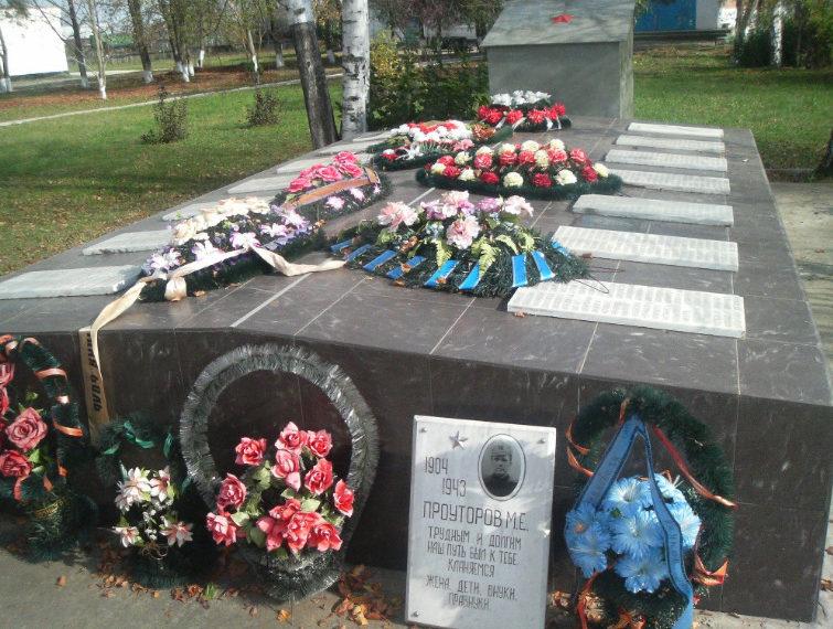 х. Прикубанский Славянского р-на. Братская могила, в которой похоронено 580 советских воинов.