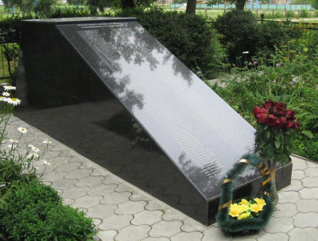 х. Семисводный Славянского р-на. Братская могила, в которой похоронено 128 советских; воинов, погибших в боях с фашистскими захватчиками.