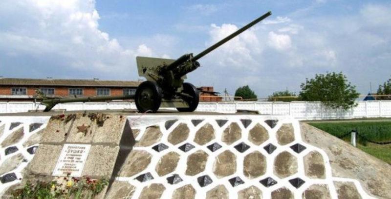 г. Славянск-на-Кубани. Памятник «Пушка», установленный в 1980 году в честь 35-летия Победы в Великой Отечественной войне.