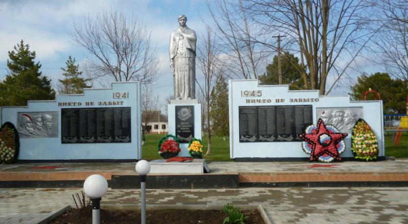 с. Новое Село Брюховецкого р-на. Памятник землякам, погибшим в годы войны.