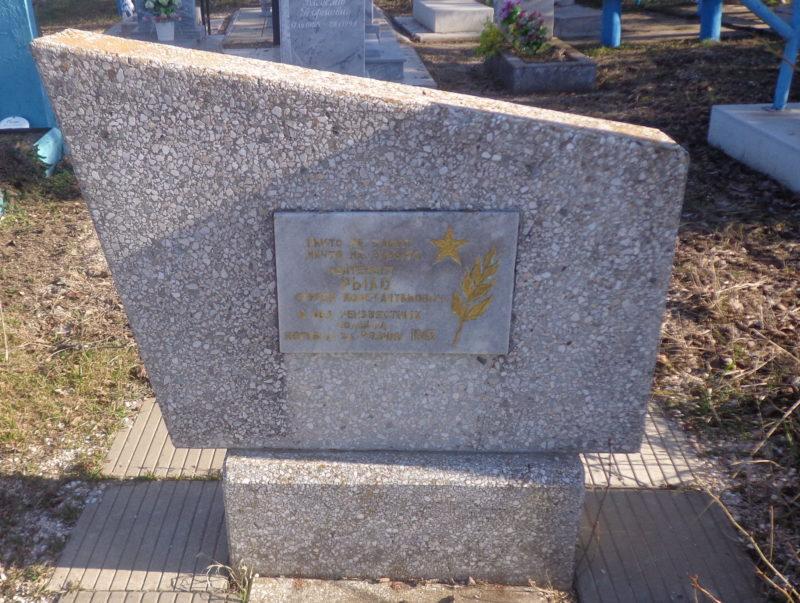 ст-ца. Привольная Каневского р-на. Могила неизвестного советского воина на станичном кладбище.