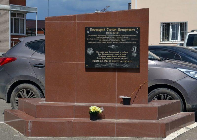 г. Краснодар. Памятник кубанскому казаку C. Д. Передерию. Во время войны в одиночку в течение трёх часов сдерживал наступление немцев на северо-западной окраине Краснодара.