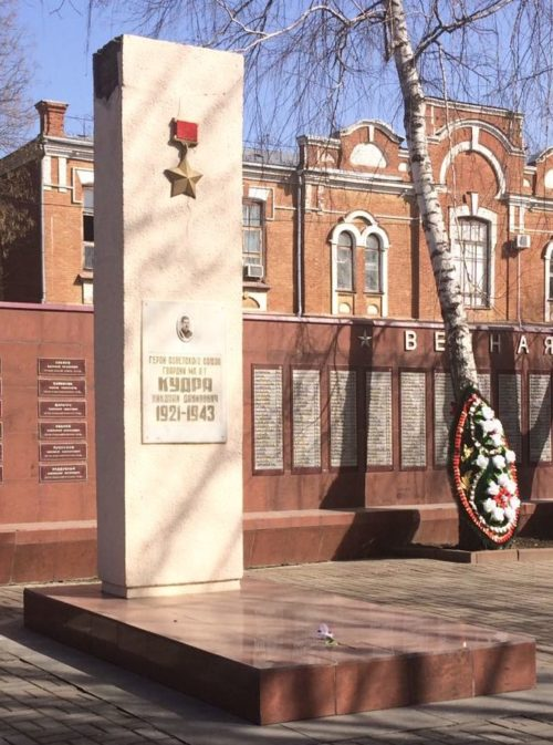 Памятник на могиле Героя Советского Союза М.Д. Кудри.