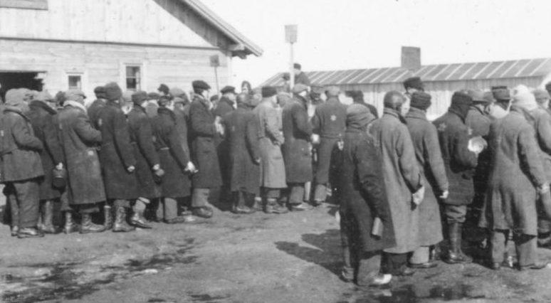 Саласпилсский концлагерь. 1942 г.