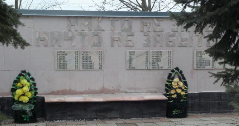 х. Труд Каневского р-на. Памятник по улице Новой 16а, установленный на братской могиле жителей хутора, погибших от рук фашистских оккупантов.