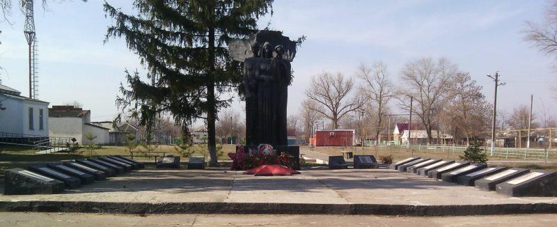 ст-ца. Чепигинская Брюховецкого р-на. Мемориал советским воинам, погибшим в годы войны, расположенный по улице Красной 42а.